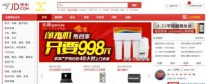 630x257xjingdong.jpg.pagespeed.ic.Qc9jZ_3Jch