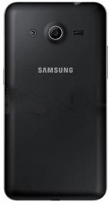 Samsung-Galaxy-Core-II-1111344