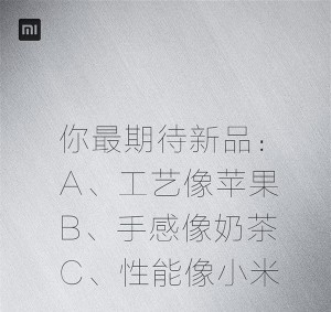 xiaomi-apple.jpg,qfit=1024,P2C1024.pagespeed.ce.0QYf84WRVu