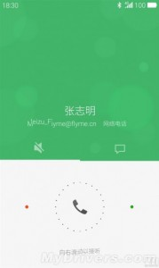 Flyme-4.0-leak_41