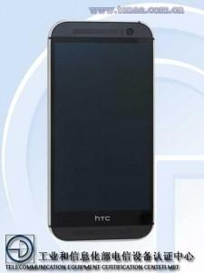 HTC-M8-Eye-HTC-M8E-TENAA-1