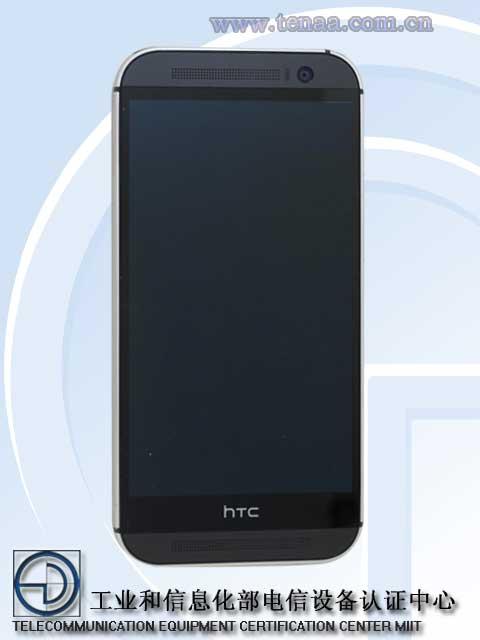 HTC-M8-Eye-HTC-M8E-TENAA-1.jpg