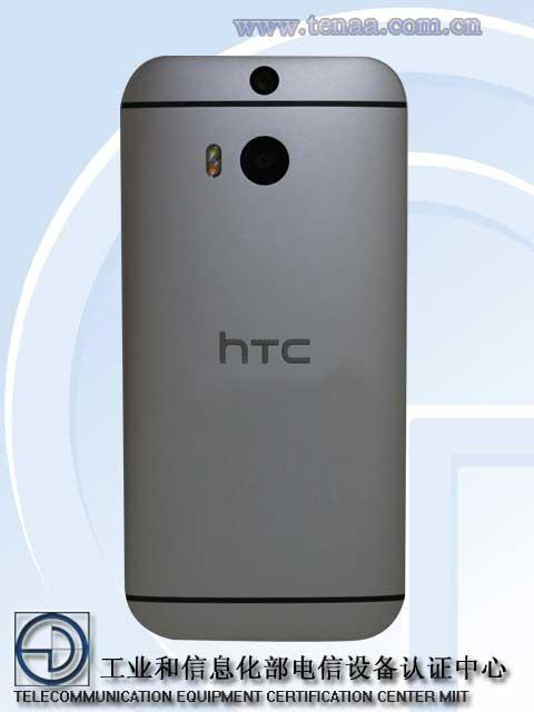 HTC-M8-Eye-HTC-M8E-TENAA-4.jpg