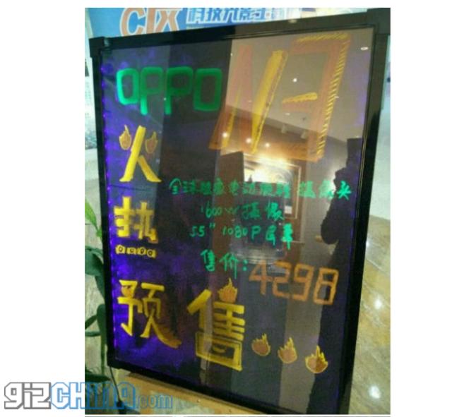 Oppo-N3-advertisements.jpg-2.png