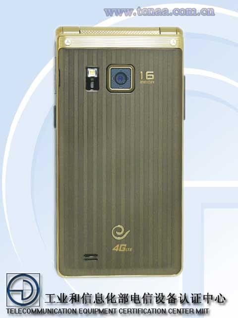 Samsung-Galaxy-Golden-2-SM-W2015-2.jpg