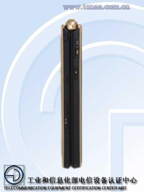 Samsung-Galaxy-Golden-2-SM-W2015-4.jpg