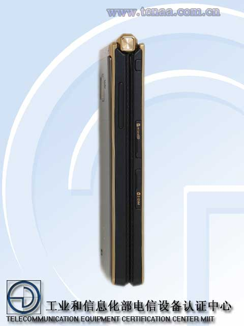 Samsung-Galaxy-Golden-2-SM-W2015-5.jpg