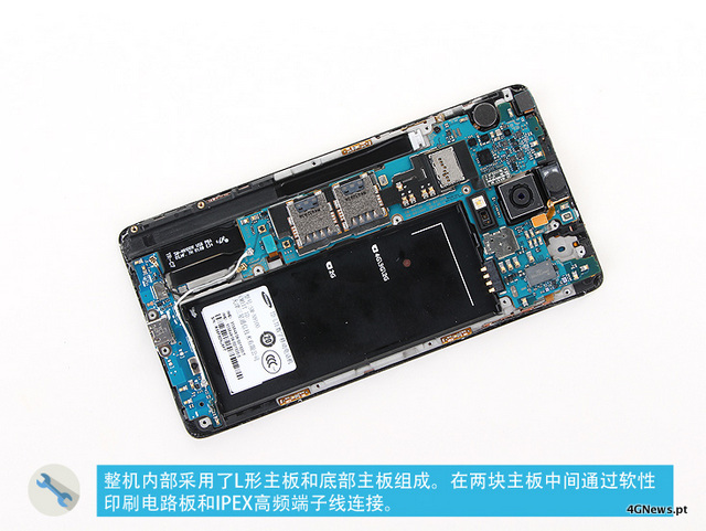 Samsung-Galaxy-Note-4-teardown-4.jpg