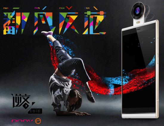Doov-Nike-V1.jpg.png