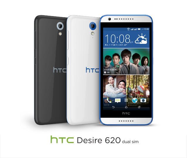 HTC-Desire-620G-and-Desire-620-2