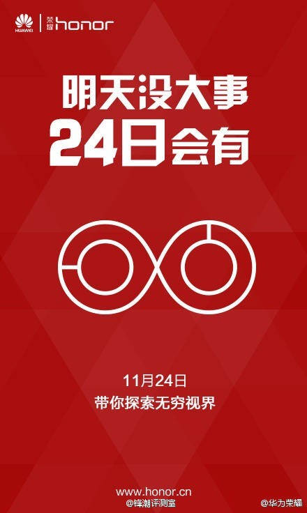 Huawei-might-have-collaborated-with-Lumus-on-its-smartglasses-3.jpg