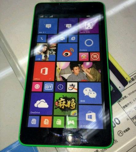 Leaked-images-of-the-Microsoft-Lumia-535.jpg-3.jpg