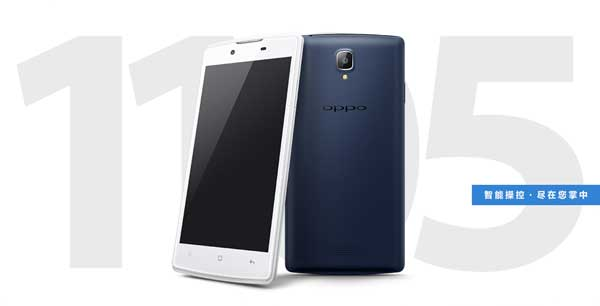Oppo-launches-1105-midranger-in-China.jpg
