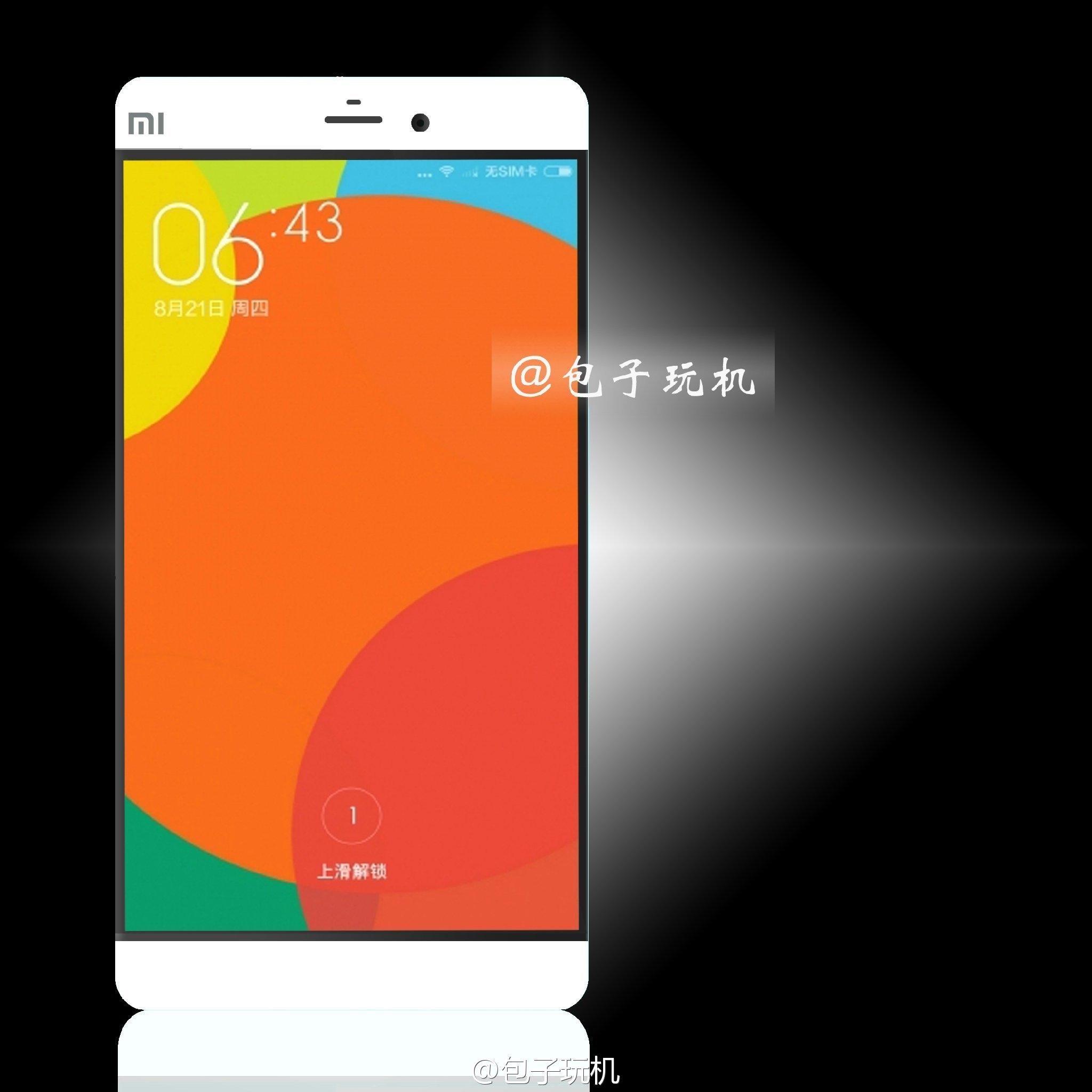 Xiaomi-Mi4S-Mi5-render1.jpg