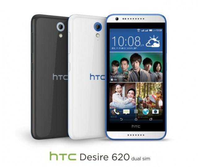 desire520