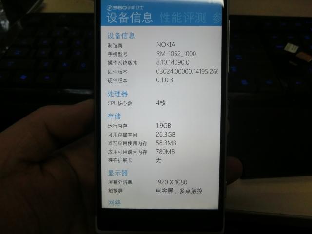 lumia9.jpg