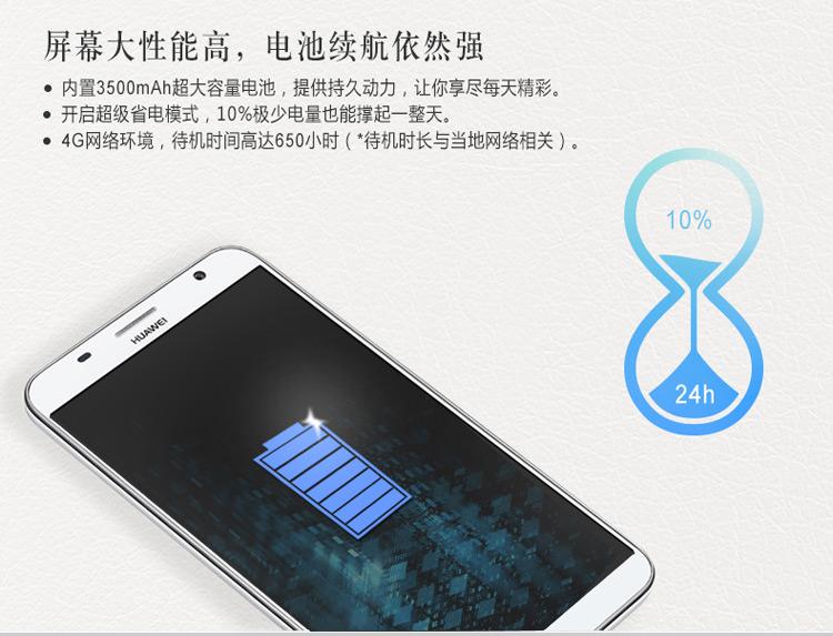 Huawei-Ascend-GX1-3.jpg