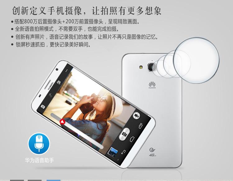 Huawei-Ascend-GX1-5.jpg
