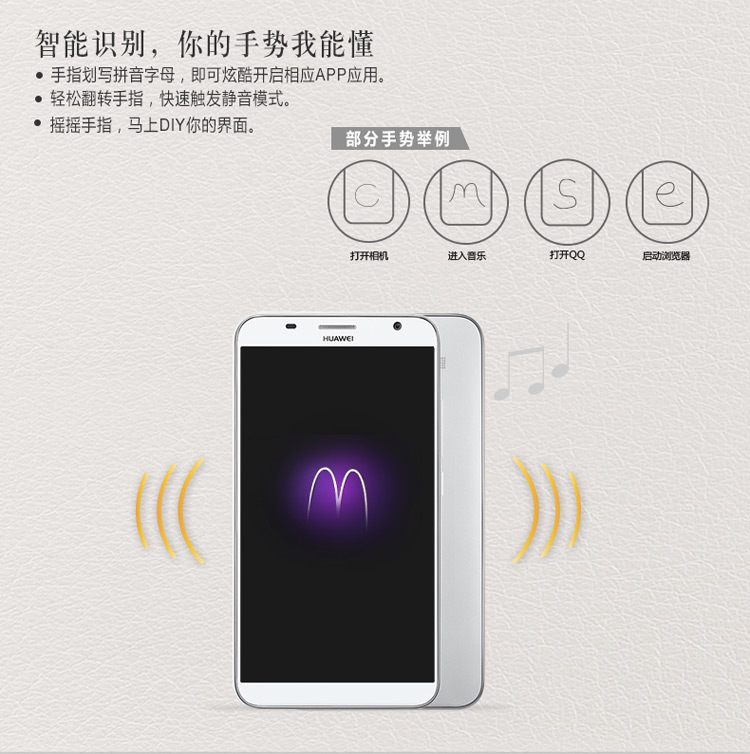 Huawei-Ascend-GX1-6.jpg