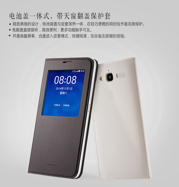 Huawei-Ascend-GX1-7.jpg