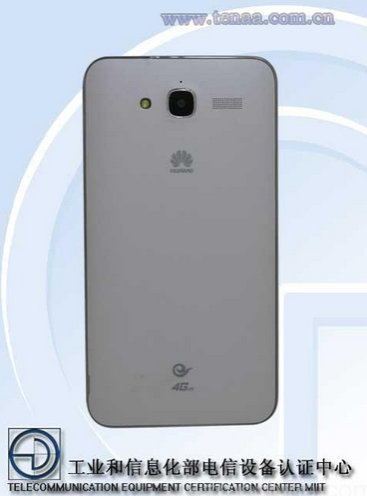 Huawei-Ascend-GX1-is-certified-in-China.jpg-4.jpg