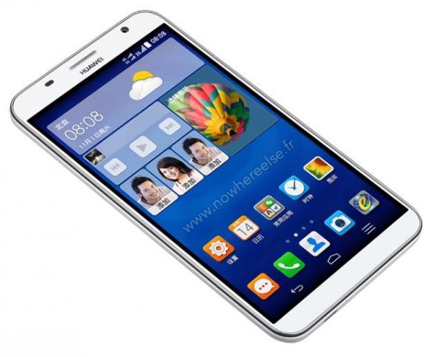 Huawei-Ascend-GX1.jpg