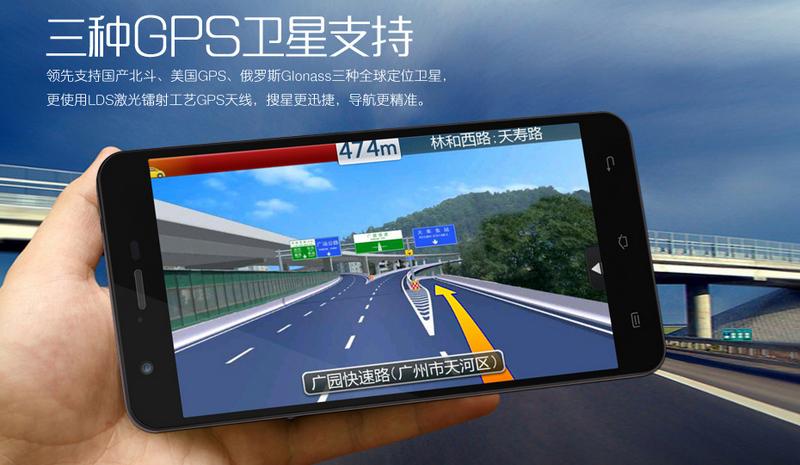 Jiayu-S3-4.jpg