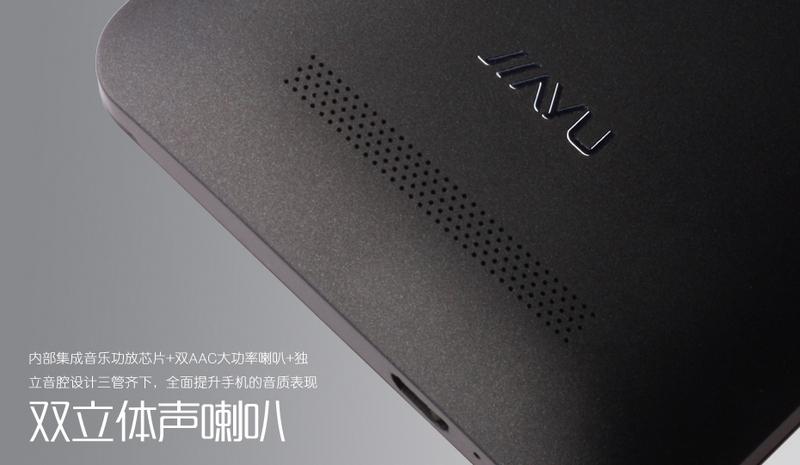 Jiayu-S3-5.jpg