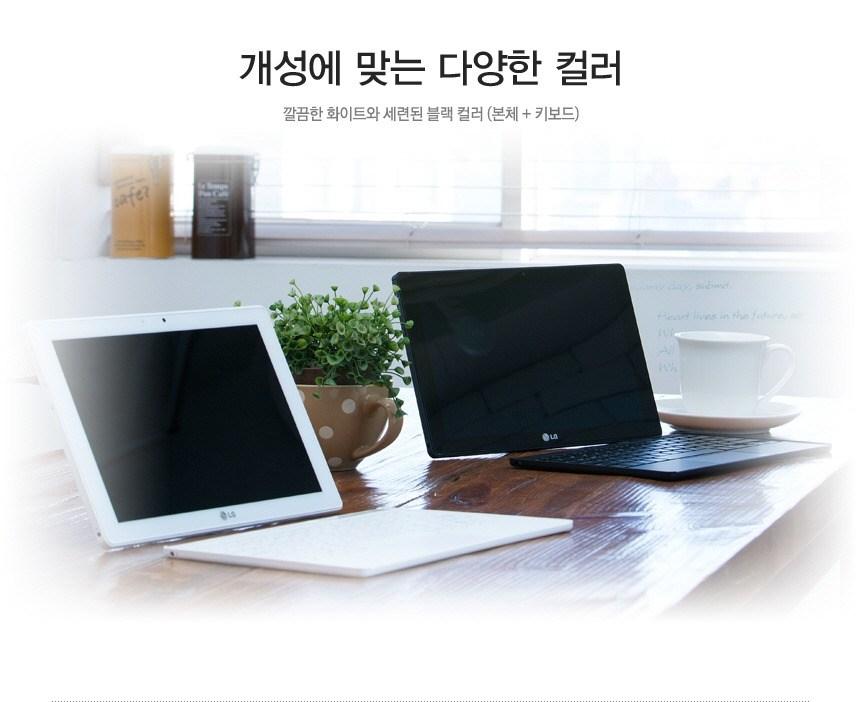 LG-TabBook-Duo-141vvv.jpg