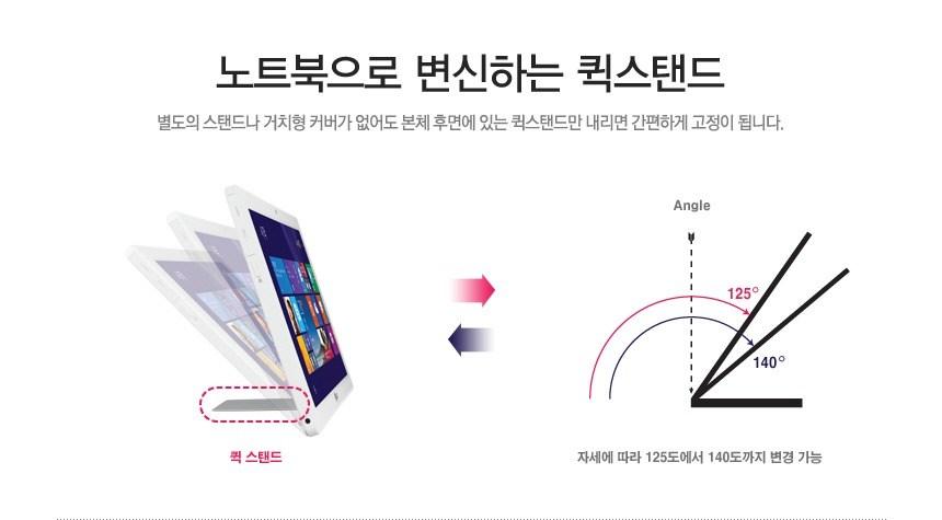 LG-TabBook-Duo-14bbb.jpg