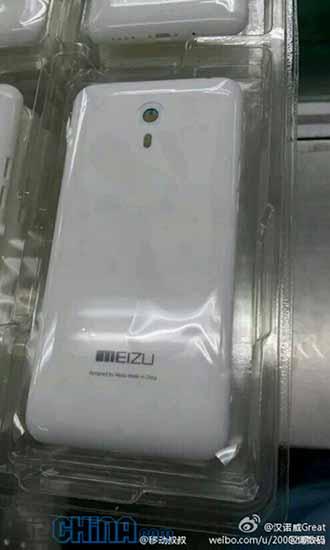 Meizu-K52-3.jpg
