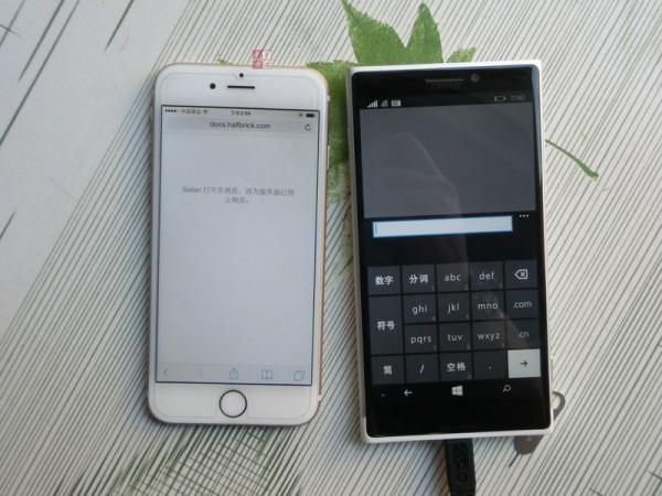 lumia-14.jpg