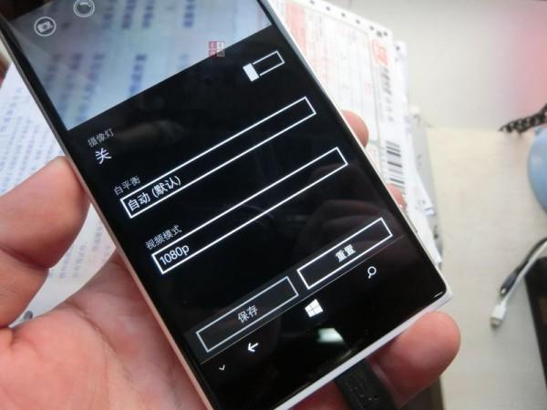 lumia-17.jpg
