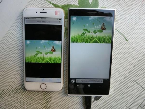 lumia-7.jpg