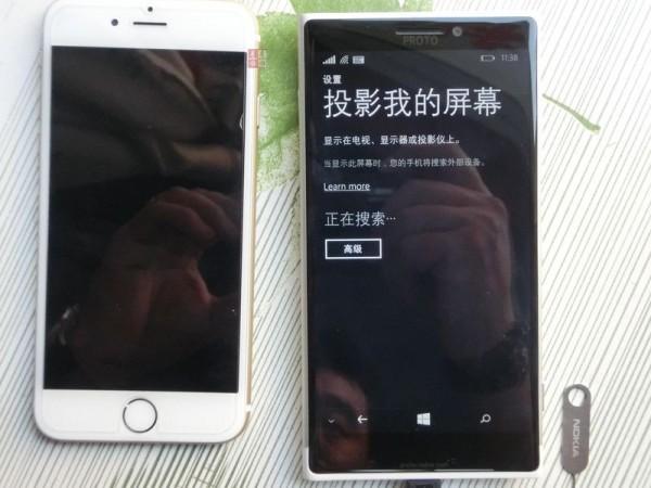 lumia18.jpg