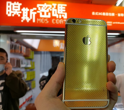 24K-gold-plated-version-of-the-Apple-iPhone-6.jpg-8.jpg