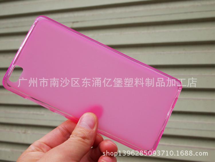 Coque-Xiaomi-Mi5-002.jpg
