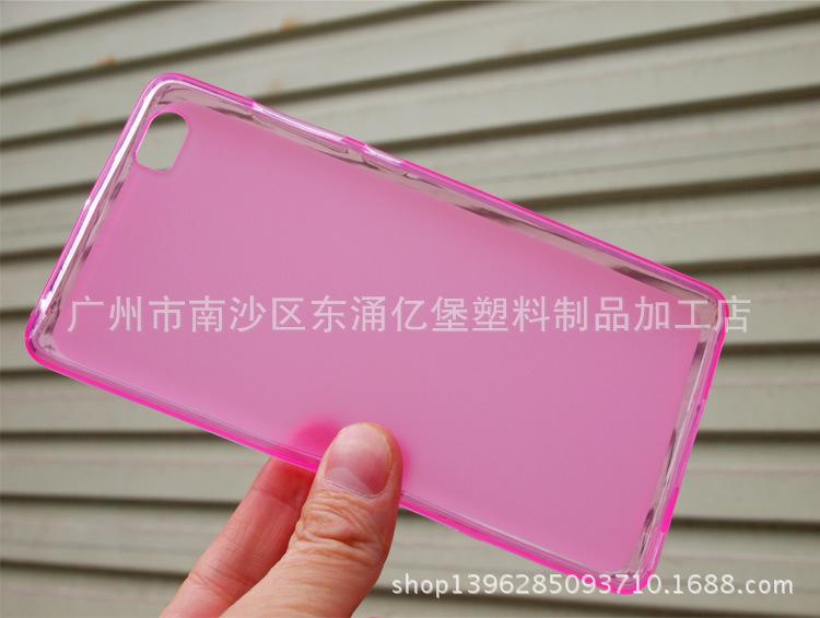 Coque-Xiaomi-Mi5-003.jpg