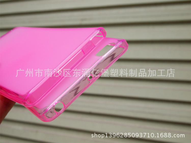 Coque-Xiaomi-Mi5-004.jpg