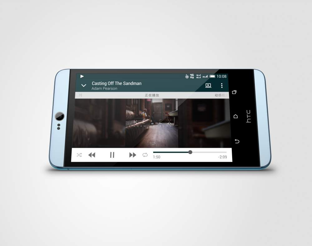 HTC-Desire-826-10.jpg