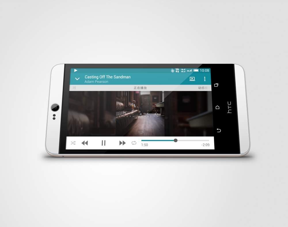 HTC-Desire-826-13.jpg