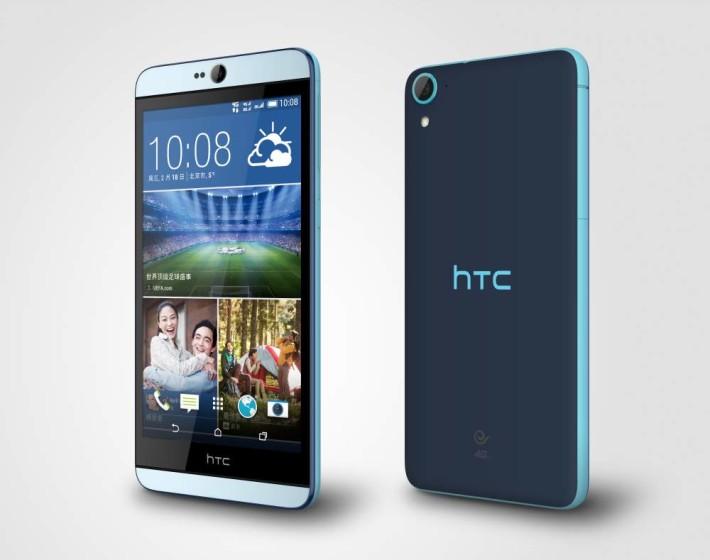 HTC-Desire-826-14-710x560.jpg