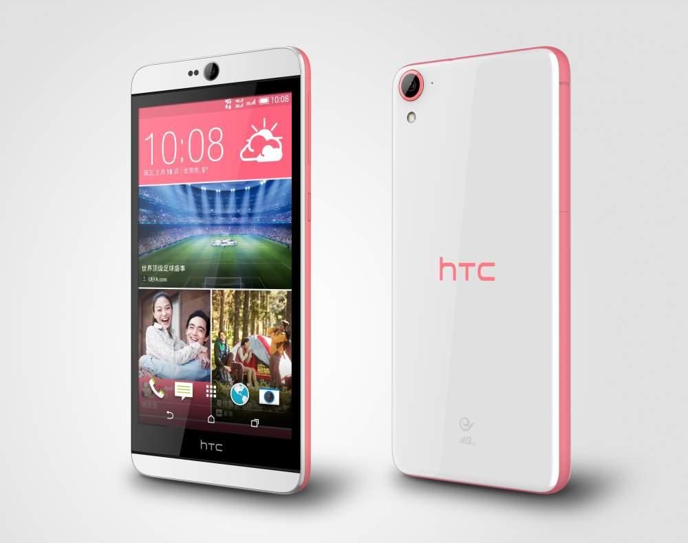 HTC-Desire-826-16.jpg