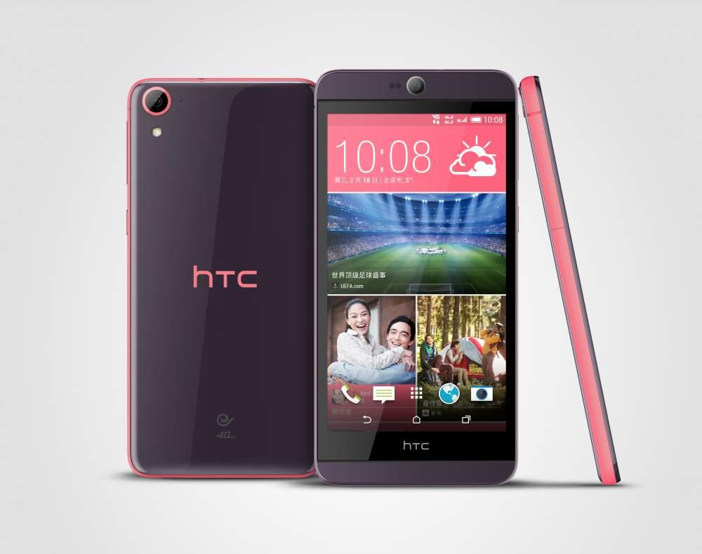 HTC-Desire-826-3.jpg