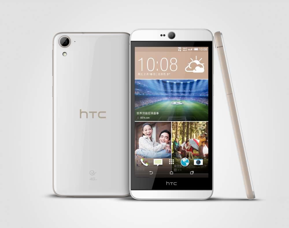 HTC-Desire-826-5.jpg