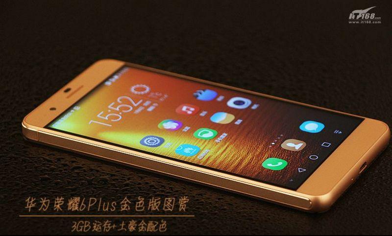 Huawei-Hnor-6-Plus-in-gold.jpg