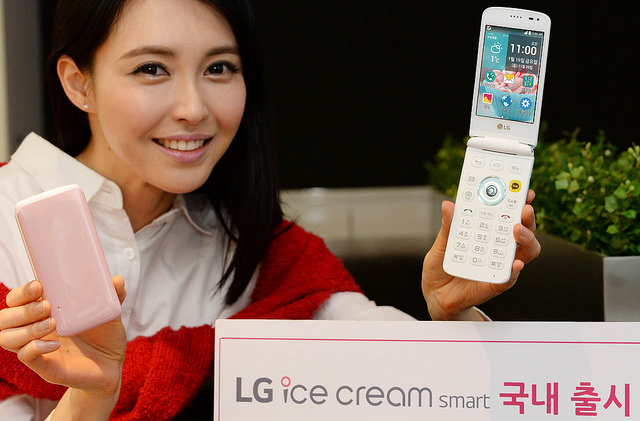 LG-Ice-Cream-Smart-e-.jpg