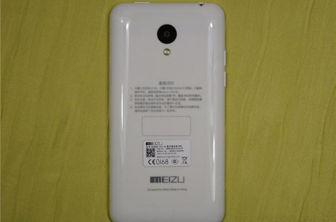Meizu-M1-Note-Mini-6.jpg