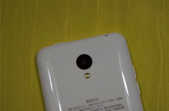 Meizu-M1-Note-Mini-7.jpg