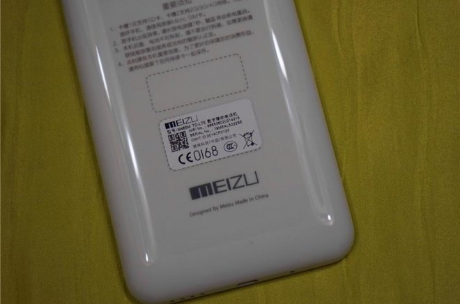 Meizu-M1-Note-Mini-8.jpg